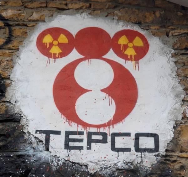 Il logo Tepco associato alle radiazioni
